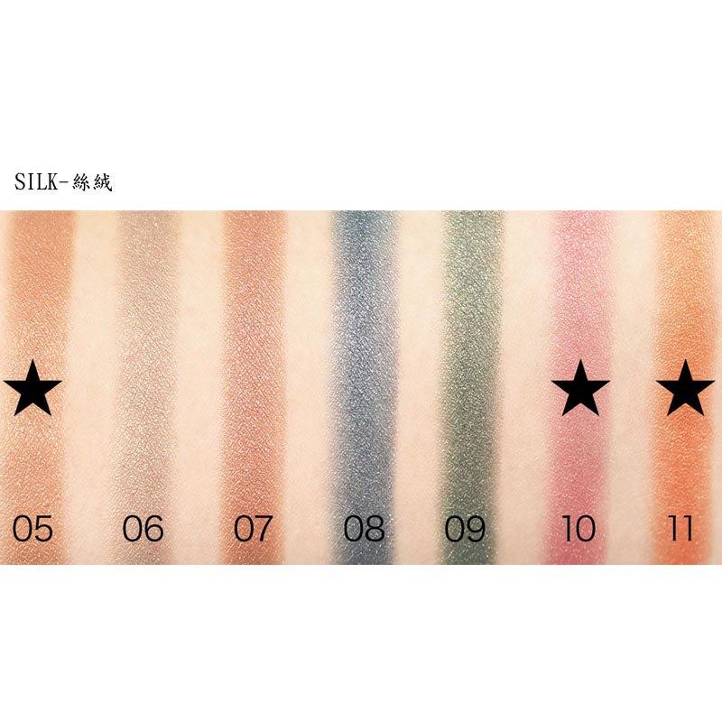 SUQQU - 晶采立體眼影 - 1.5g