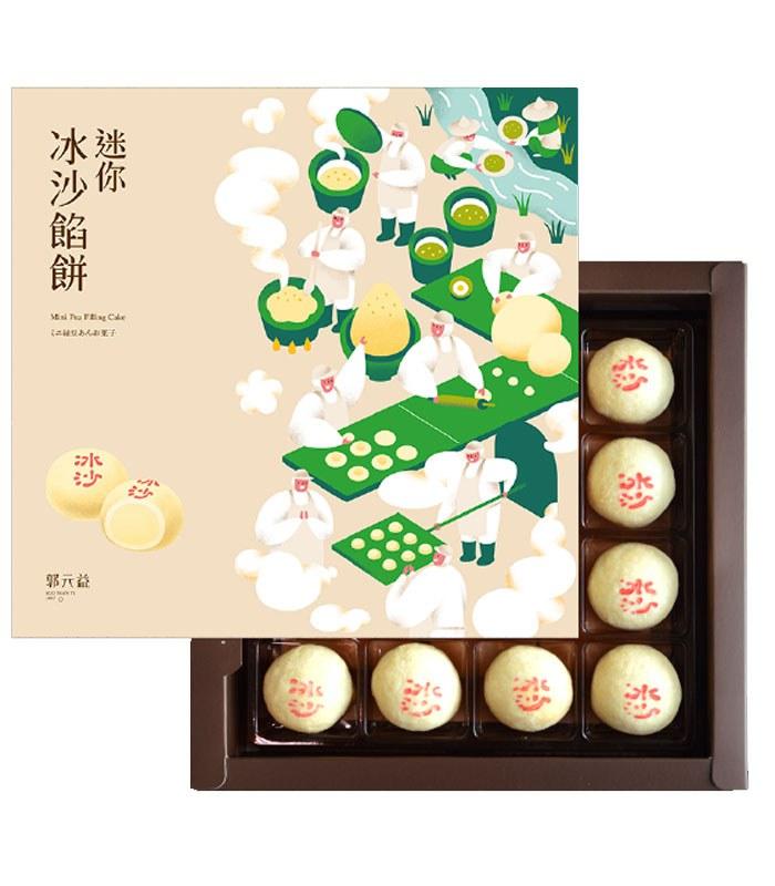 Kuo Yuan Ye 郭元益 - 迷你冰沙餡餅禮盒  - 16入