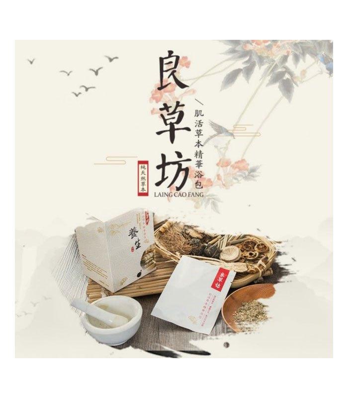 MYHUO Skincare Collection 買貨推薦保養 - MIT良草坊 精華草本肌活沐浴足浴包 一盒  - 10入
