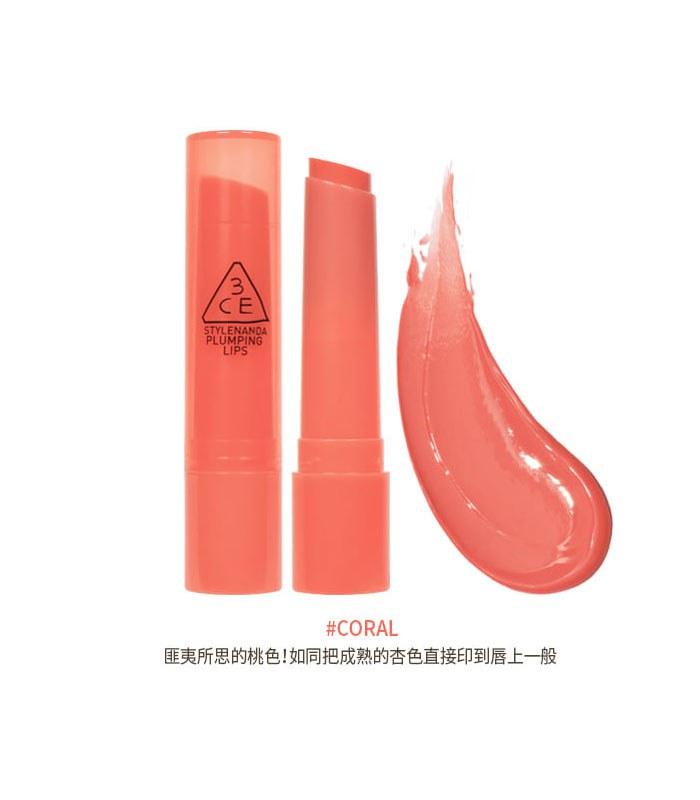 3CE - 瓷光潤澤唇膏 - 2.2g