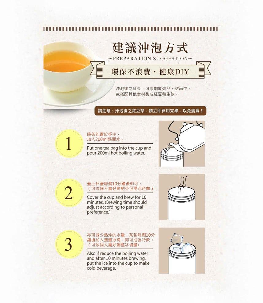 義美 - 台灣山苦瓜糙米茶  - 120g