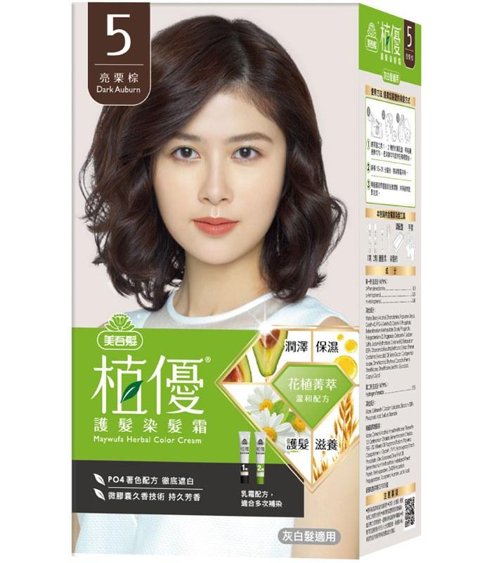 Maywufa 美吾髮 - 植優護髮染髮霜 - 40g+40g