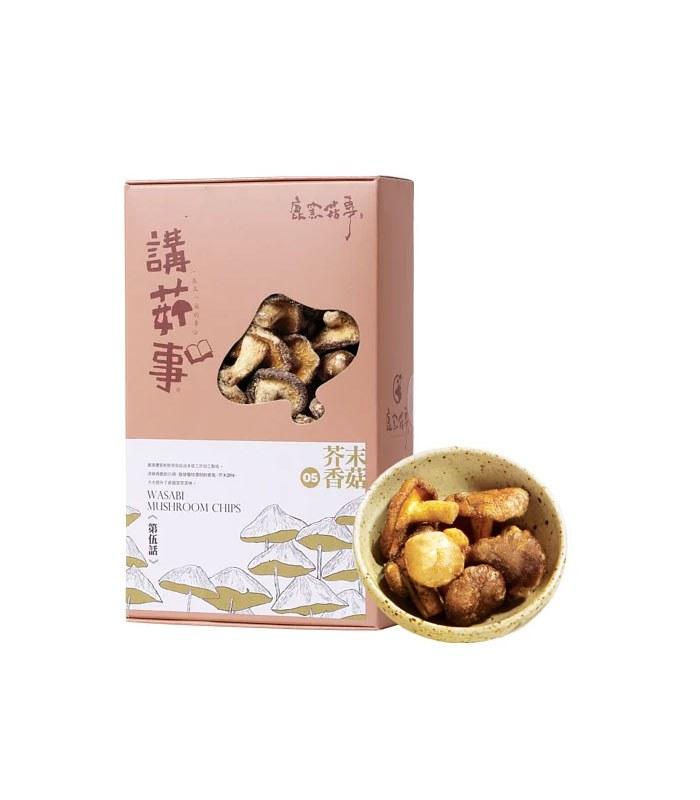 eslite 誠品 - 香菇餅乾 - 70g