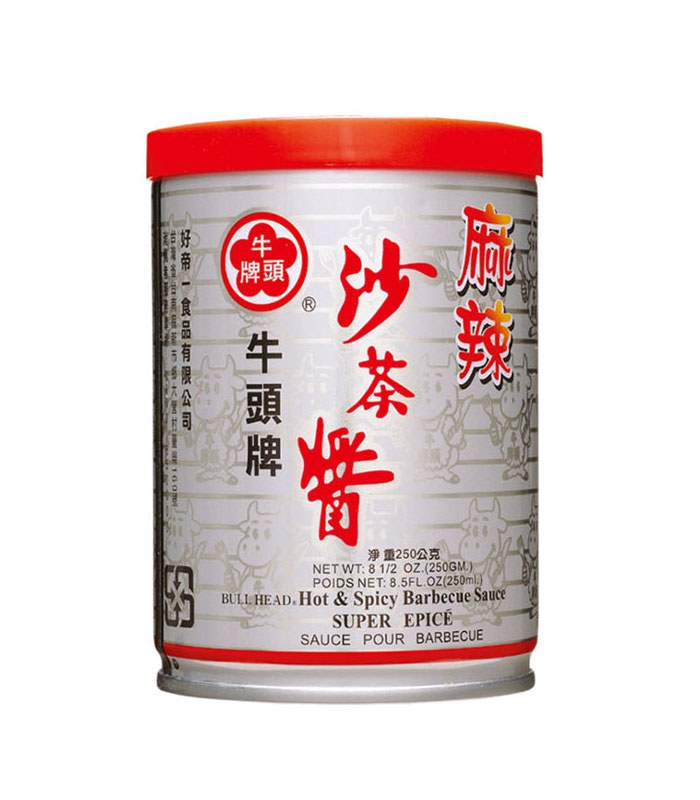 MyHuo Recommended Snacks 買貨推薦零食 - 牛頭牌麻辣沙茶醬  - 250g