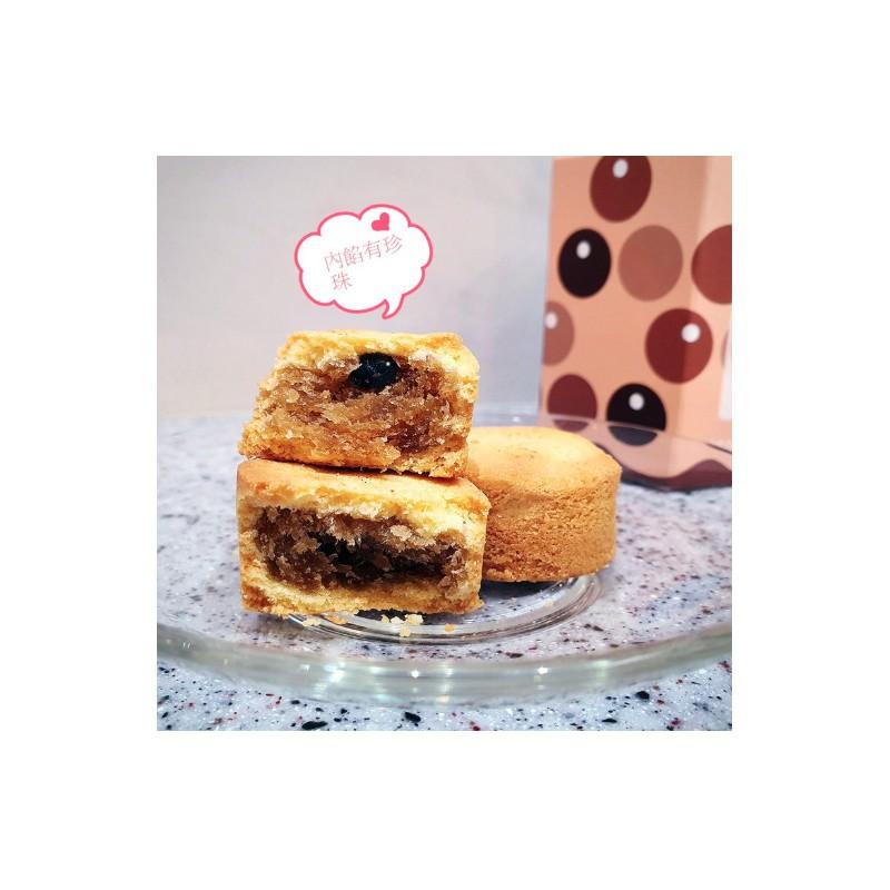 sunnygogo 陽光菓菓 - 珍珠奶茶酥  - 18gx5