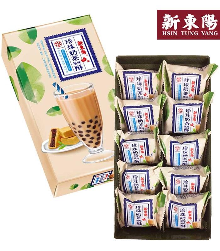 HSIN TUNG YANG 新東陽 - 珍珠奶茶風味酥  - 45gX10
