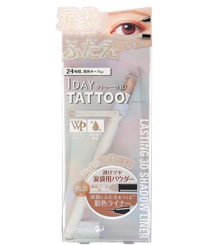Japan buyer_makeup 日本美妝專區 - K-Palette TATTOO臥蠶眼線筆 - 1入
