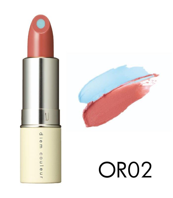 POLA 寶麗 - 雙色唇膏 - 3.5g