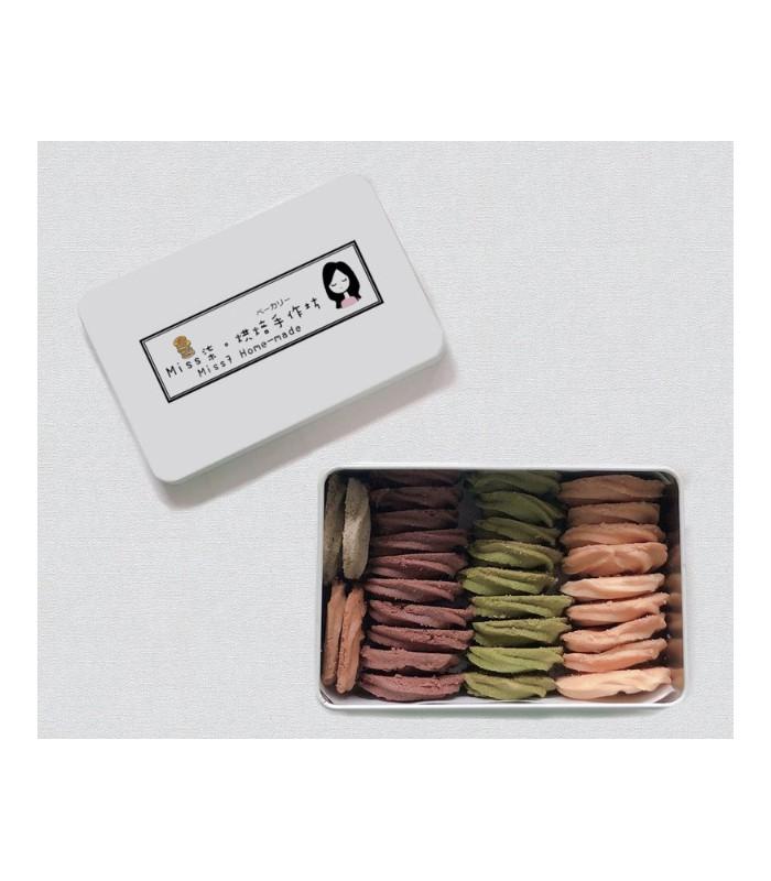 Miss柒。烘焙手作坊 - 花曲奇餅乾 - 1盒