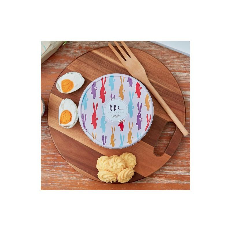 BB2 嗶嗶兔 - 曲奇餅乾 -獨特鹹蛋黃口味 - 1盒