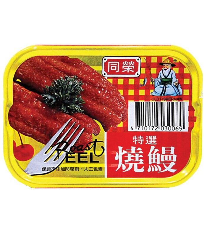 MyHuo Recommended Snacks 買貨推薦零食 - 同榮燒鰻-易開罐  - 3入