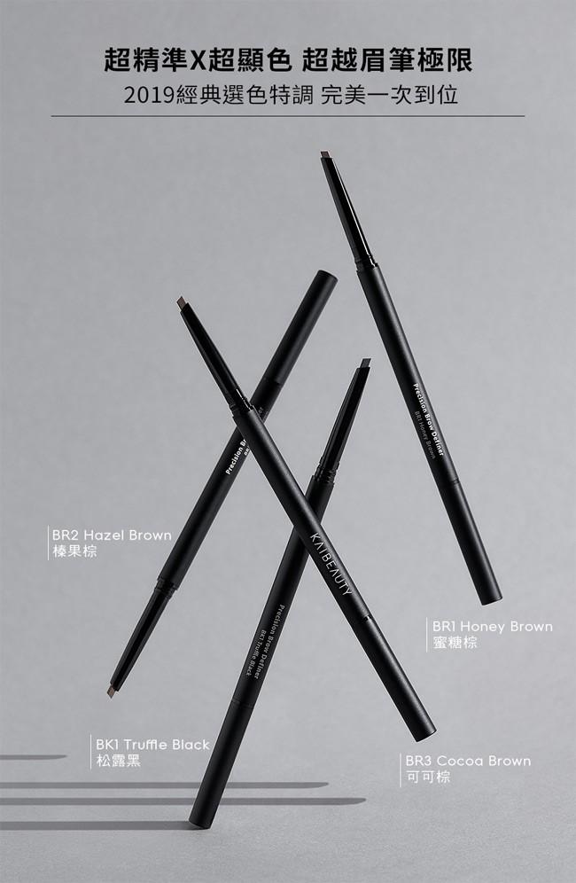 KAI BEAUTY 小凱老師 - 精準塑型持色眉筆 - 0.08g