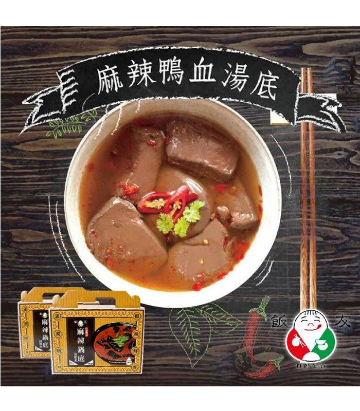 MyHuo Recommended Snacks 買貨推薦零食 - 飯友 麻辣鴨血湯底  - 3入/盒