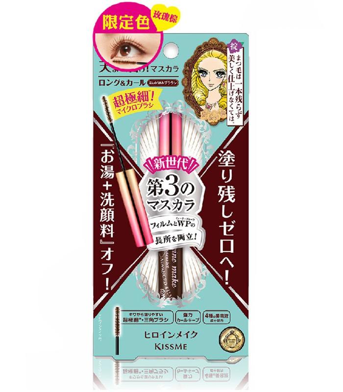 KISS ME 奇士美 - 細睫控360°零死角睫毛膏 -02玫瑰棕 - 4.5g