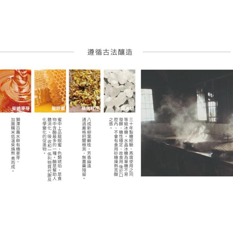 桂花品東西 - 【乾燥桂花】 清香不滅  - 3g