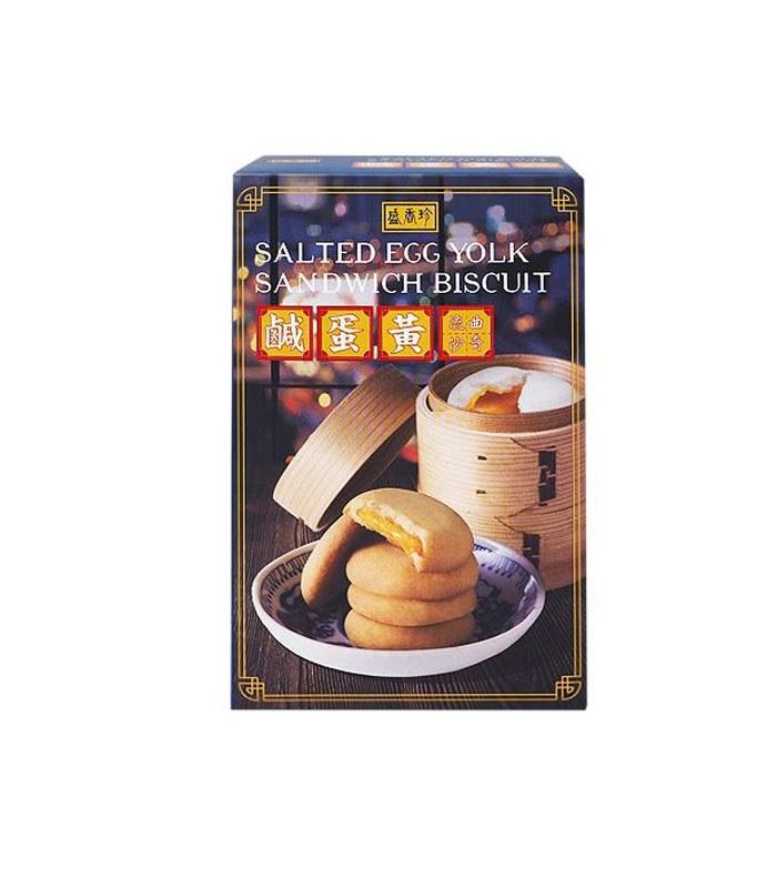 Sheng Xiangzhen 盛香珍 - 鹹蛋黃流沙曲奇  - 85g