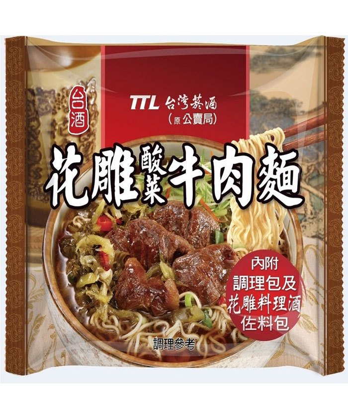 TTL 台酒 - 花雕酸菜牛肉麵  - 3包