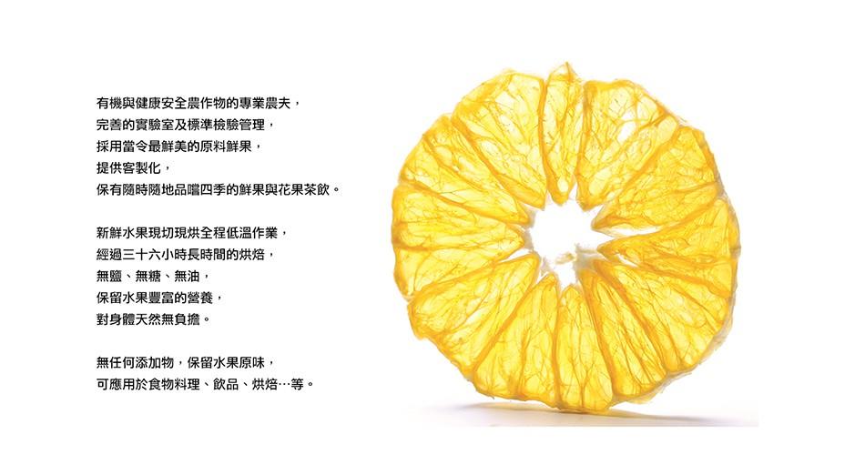 beautifruits 佳麗果物 - 吉之果乾果 - 1組