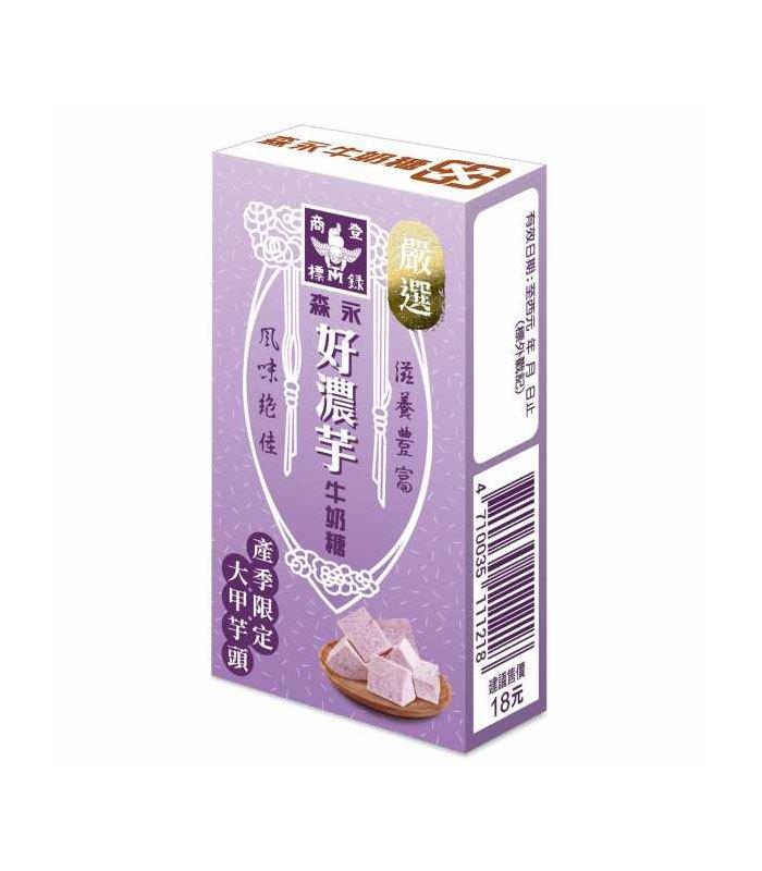MORINAGA 森永 - 森永牛奶糖 芋頭牛奶  - 48g