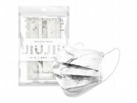 Medical mask 口罩 - 親親JIUJIU 醫用口罩 - 5入
