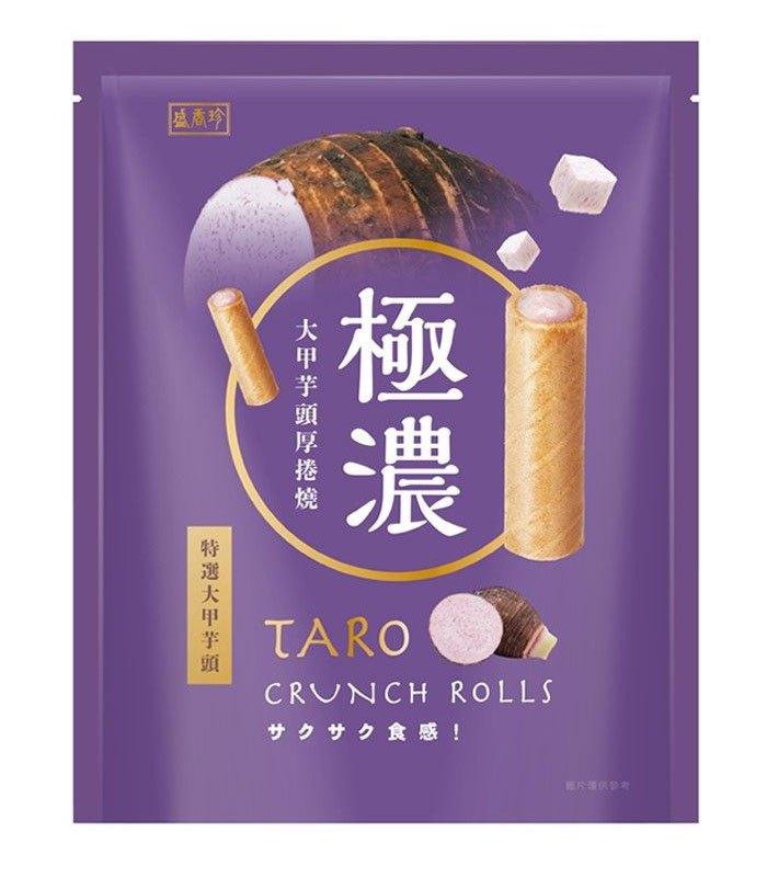 Sheng Xiangzhen 盛香珍 - 極濃大甲芋頭厚捲燒  - 1包