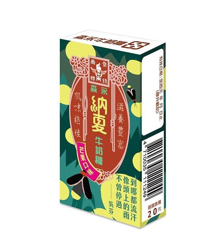 MORINAGA 森永 - 納夏牛奶糖 - 芒果口味 - 1入