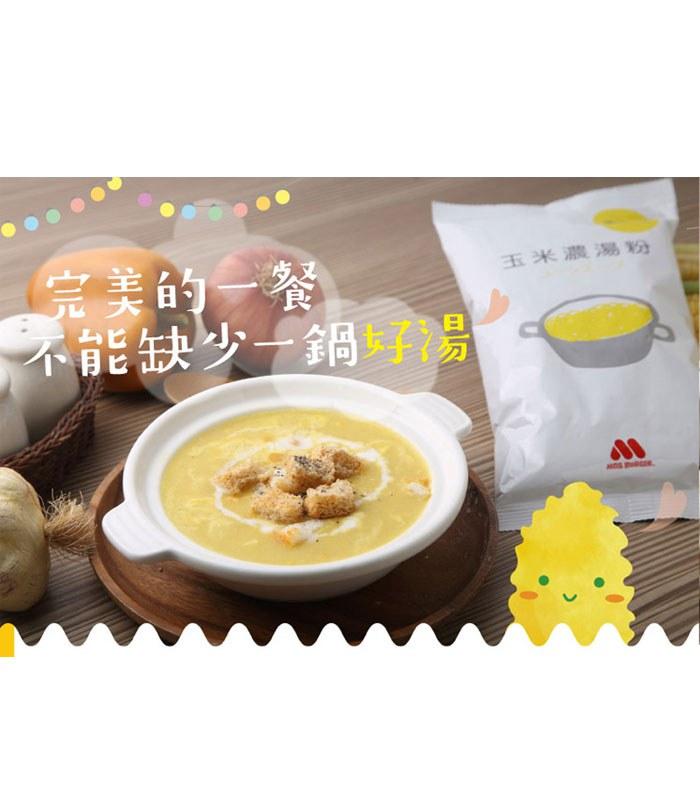 MyHuo Recommended Snacks 買貨推薦零食 - MOS摩斯漢堡 玉米濃湯粉 - 家庭號 - 500g
