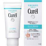 Curel - 深層卸妝蜜/潤浸保濕深層卸粧凝露-130g