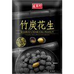 Sheng Xiangzhen - 竹炭花生-90g