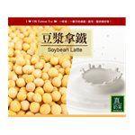 真奶茶 - 豆漿拿鐵-10包/盒