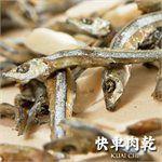 快車肉乾 - 杏仁丁香魚-270g