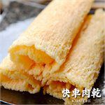 快車肉乾 - 白魷魚片-(原味魷魚片)-200g