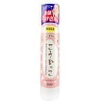 SANA - beautymade米麴美容乳液-150ml
