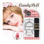 Candy Doll - 混血娃娃美唇膏