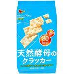 北日本 - 天然酵母餅乾-147.2g