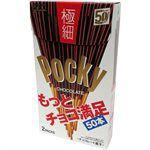 Pocky - 極細巧克力棒-71g