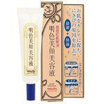 MEISHOKU - 美顏美容液-15ml