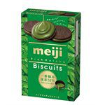 Meiji - Rich 抹茶餅乾-99g