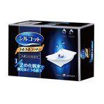 Unicharm - 超級省水1/2化妝棉-40入