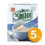 3點1刻 - 經典伯爵奶茶-5包/盒