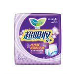 LAURIER - 超吸收褲型衛生棉(生理期夜用安全褲)-5片/包