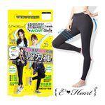 E.Heart - 塑身美腿曲線修飾壓力褲