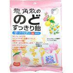 Japanese snacks - 清爽白桃喉糖-80g