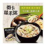 微卡 - 糙米粥