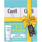 Curel - 保濕卸粧凝露1+1熱銷組-1組