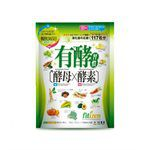MYHUO Sundries - 日研有酵習慣-117顆