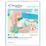 My Beauty Diary - 海藻彈力水感面膜-7入
