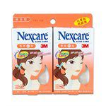 3M - Nexcare隱形荳痘貼-綜合型 (橘)-2盒/72個