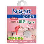 3M - Nexcare隱形荳痘貼-綜合型-72個