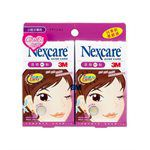 3M - Nexcare隱形荳痘貼-小痘子 (紫)-2盒/80個